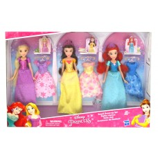 Disney Princess Royal Dress-Up Set