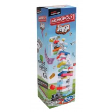 Monopoly Jenga - English