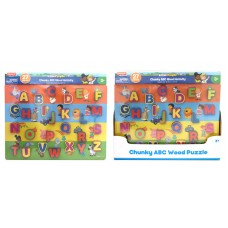 Chunky ABC Wood Puzzles Asst w/display