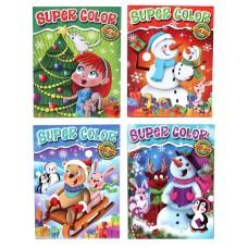 Super Color Christmas Coloring Books - 48 pages Asst