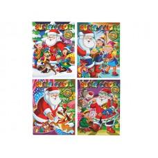 Super Color Christmas Coloring Books Asst