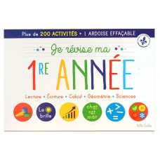 Je Revise Ma 1re Annee -French