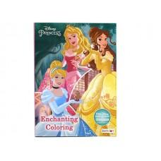 Disney Princess - Coloring & Activity Book w/192