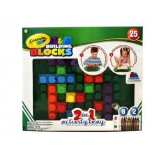 Crayola Building Block Tray 25 pc Set
