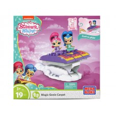 Shimmer and Shine Magic Genie Carpet